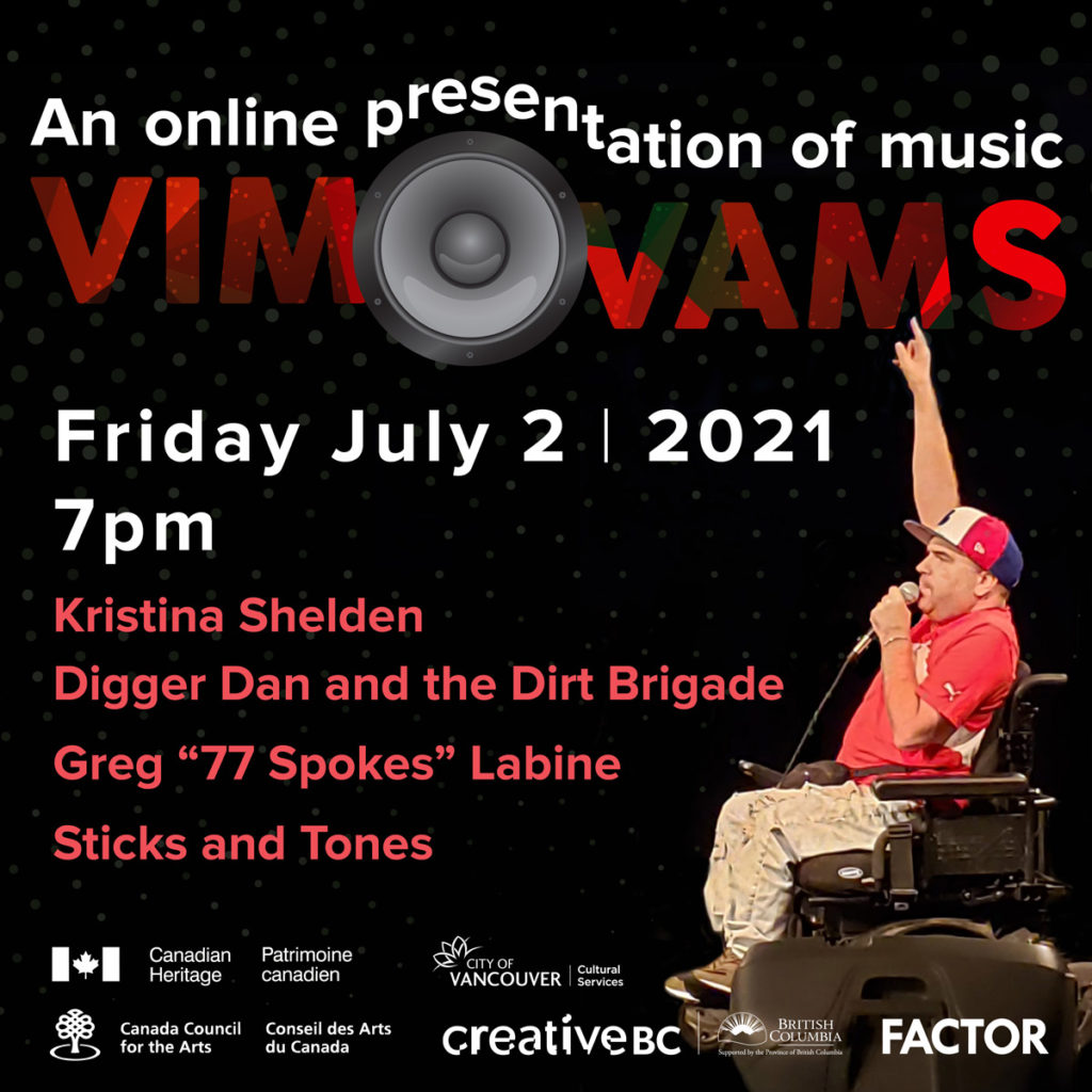 An online presentation of music. VIM and VAMS. Friday July 2nd at 7 pm.